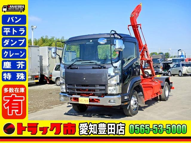ISUZU / Forward (FRR90S2)