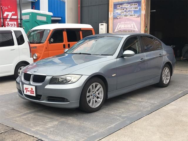 BMW / 3 Series (VA20)