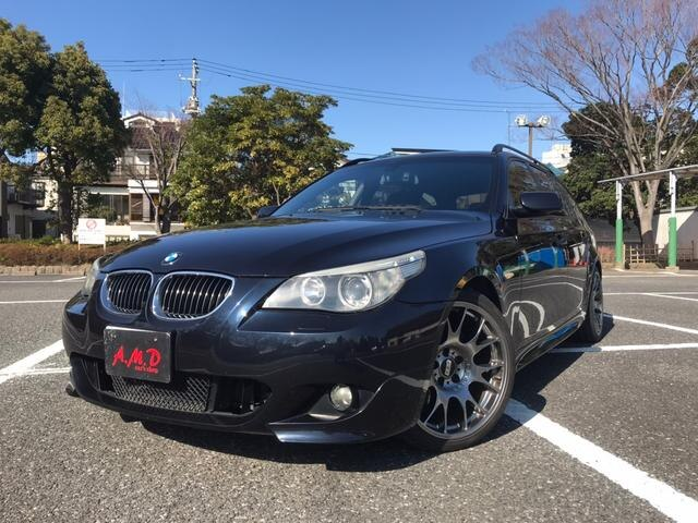 BMW / 5 Series (NL25)
