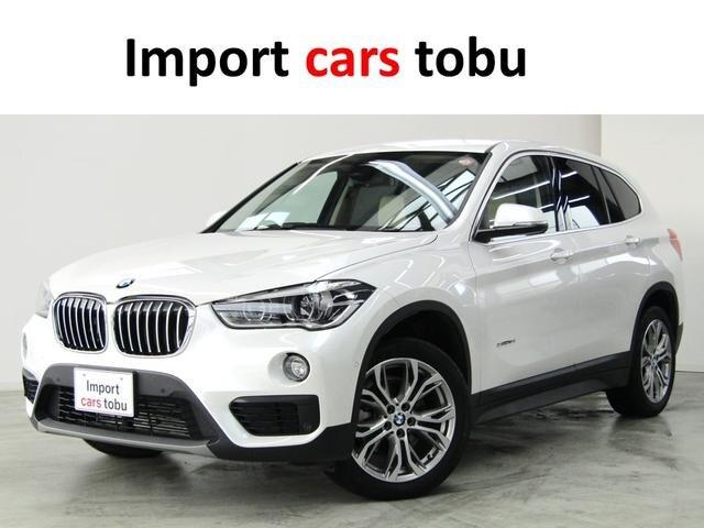 BMW / X1 (HS15)