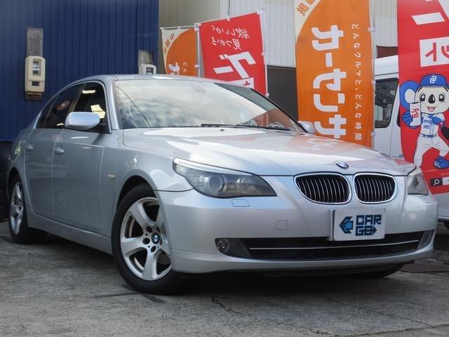 BMW / 5 Series (NU25)