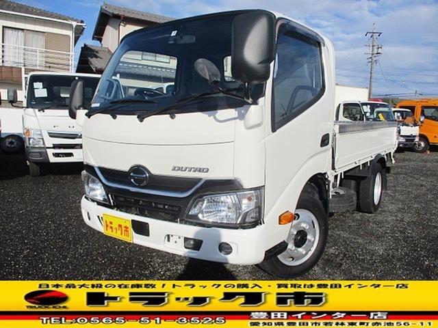 HINO / Dutro (XZU605)