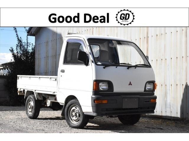MITSUBISHI / Minicab Truck (U41T)
