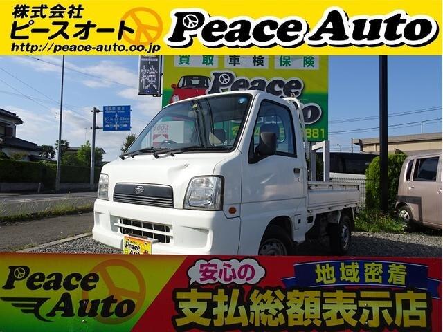 SUBARU / Sambar Truck (TT2)