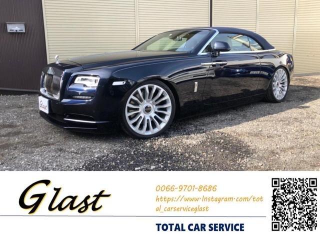 Rolls-Royce / Rolls-Royce Others (665C)
