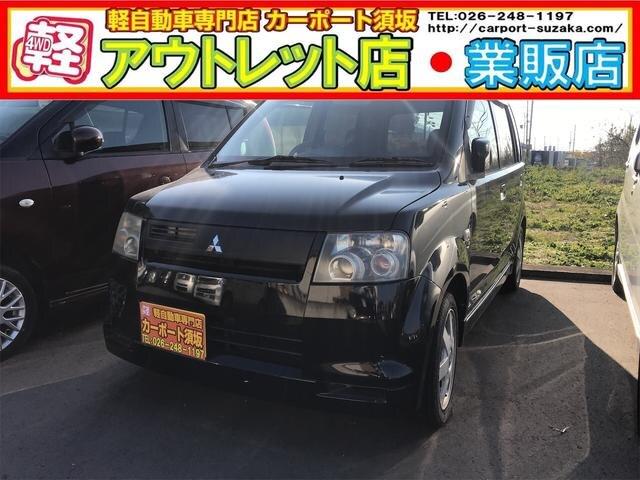 MITSUBISHI / eK Sport (H81W)