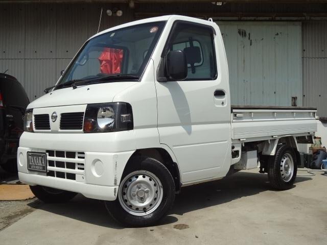 NISSAN Clipper Truck