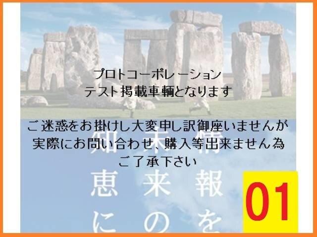 HINO / HINO Others (FD175BA)