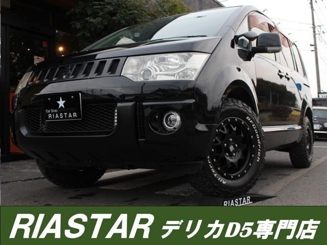 MITSUBISHI / Delica D5 (CV4W)