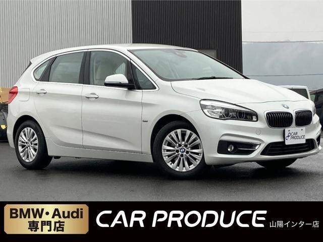 BMW / 2 Series (2C20)