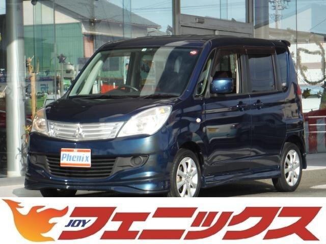 MITSUBISHI / Delica D2 (MB15S)