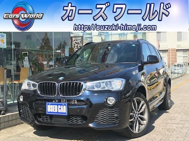 BMW / X3/ (WY20)