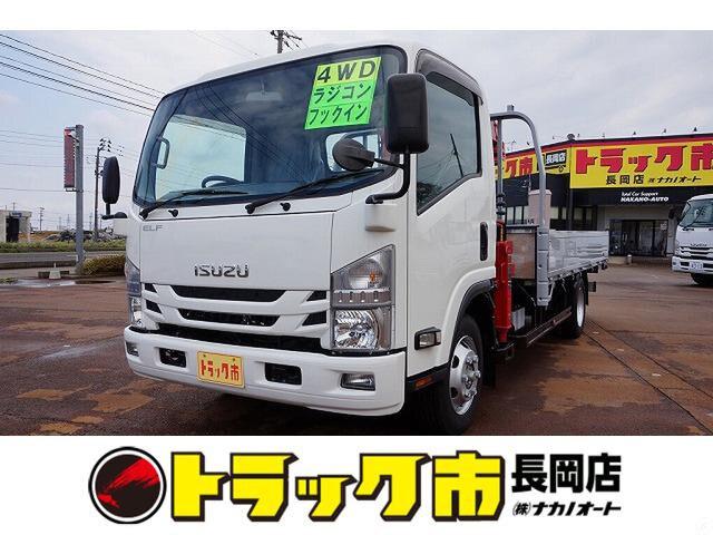 ISUZU / Elf Truck (TPG-NPS85AR)