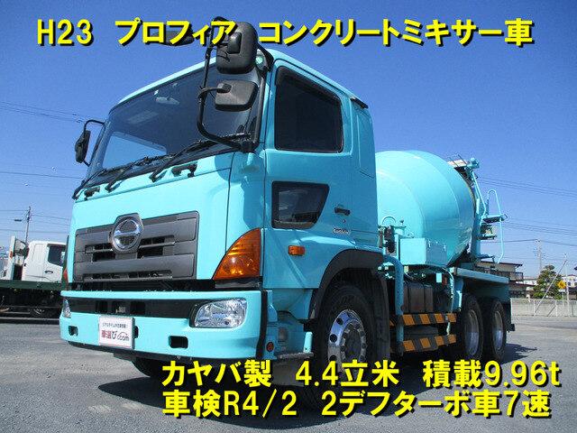HINO / Profia (LKG-FS1AKAA)