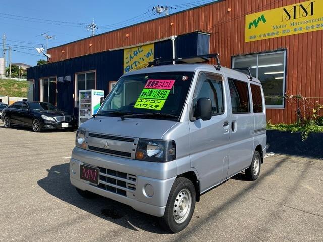 MITSUBISHI / Minicab Van (U62V)