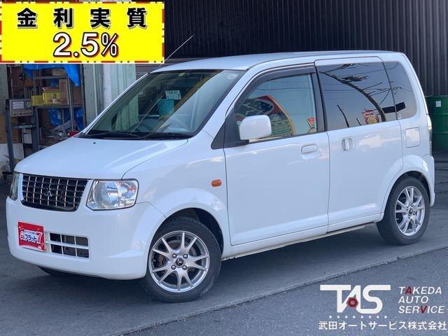 MITSUBISHI / eK Wagon (H82W)