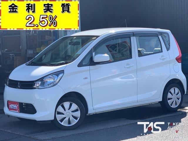 MITSUBISHI / eK Wagon (B11W)