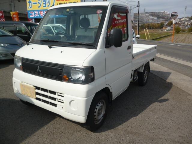 MITSUBISHI Minicab Truck.
