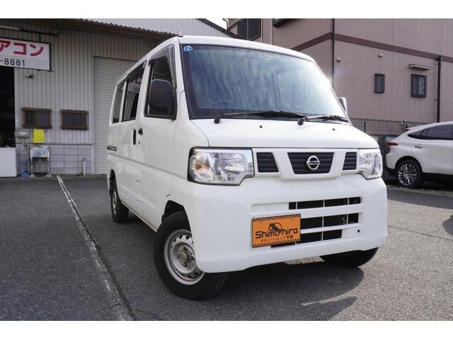 NISSAN Clipper Van
