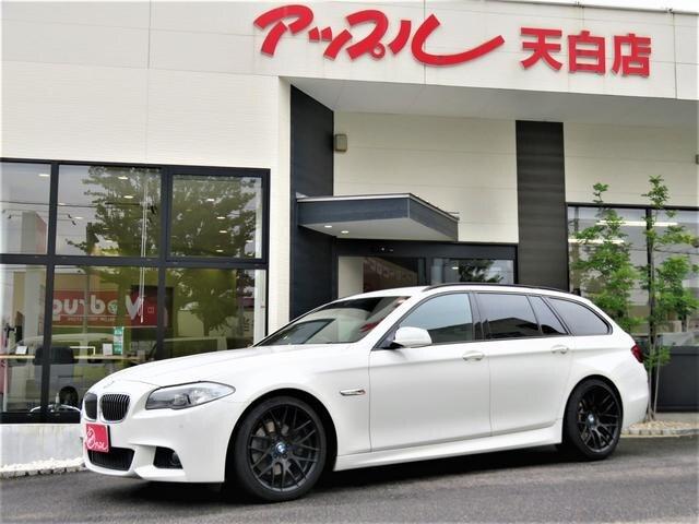 BMW / 5 Series (XL20)