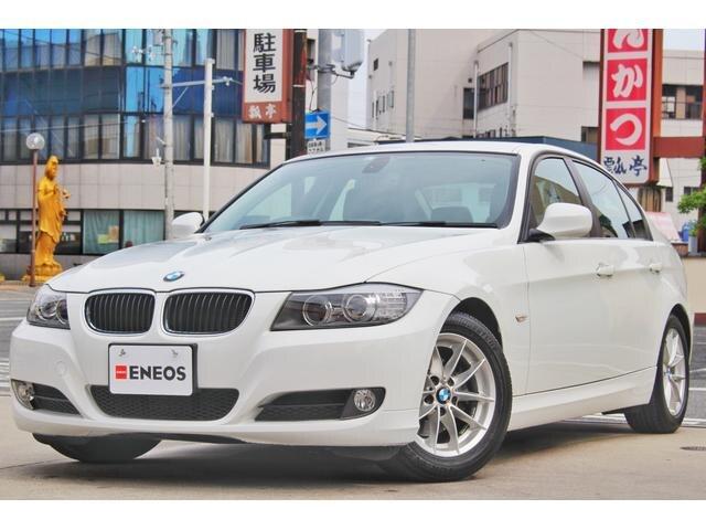 BMW / 3 Series (PG20)