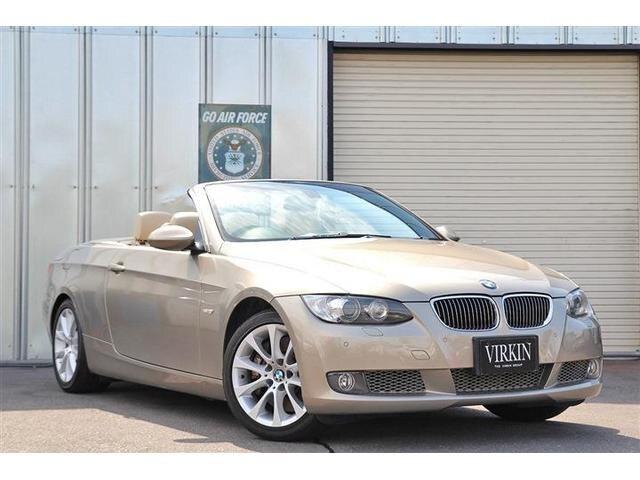 BMW / 3 Series (WL35)