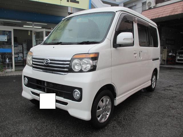 DAIHATSU / Atrai Wagon (S321G)