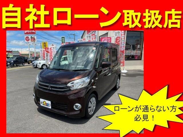 MITSUBISHI / ek Space (B11A)