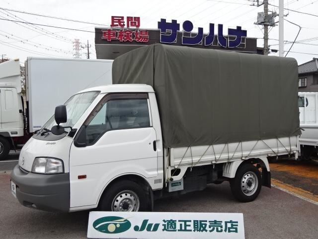 MAZDA / Bongo Van (SKP2T)