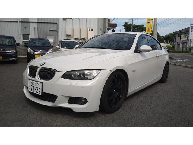 BMW / 3 Series (WB35)