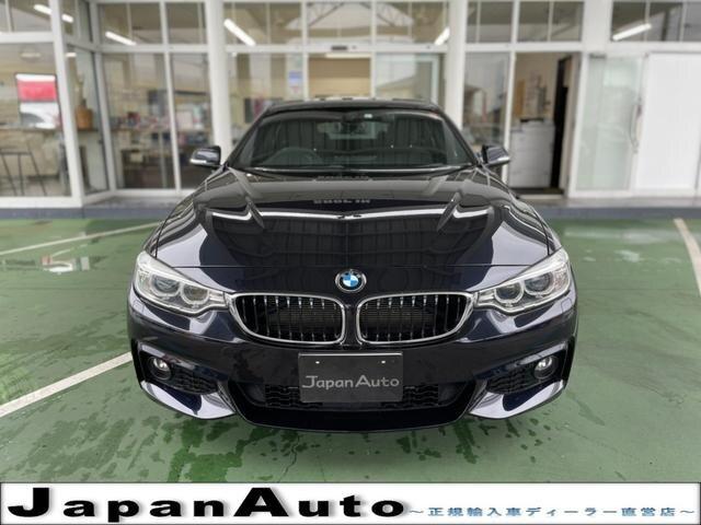 BMW / 4 Series (4A20)