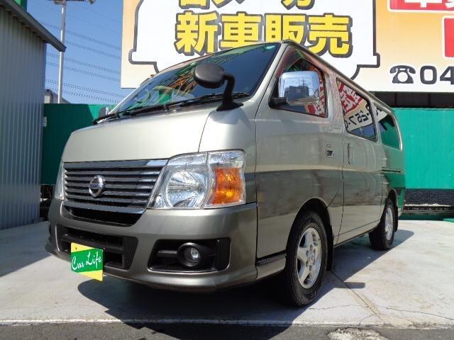 NISSAN / Caravan Coach (QE25)