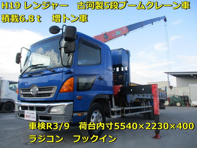 HINO / Ranger (BDG-FE7JLWA)