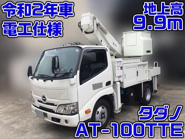 HINO / Dutro/ (2RG-XZU600X)