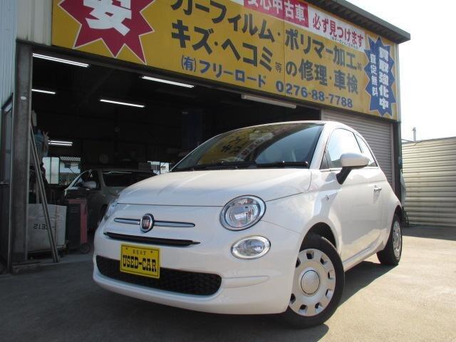 Fiat / 500 (31212)