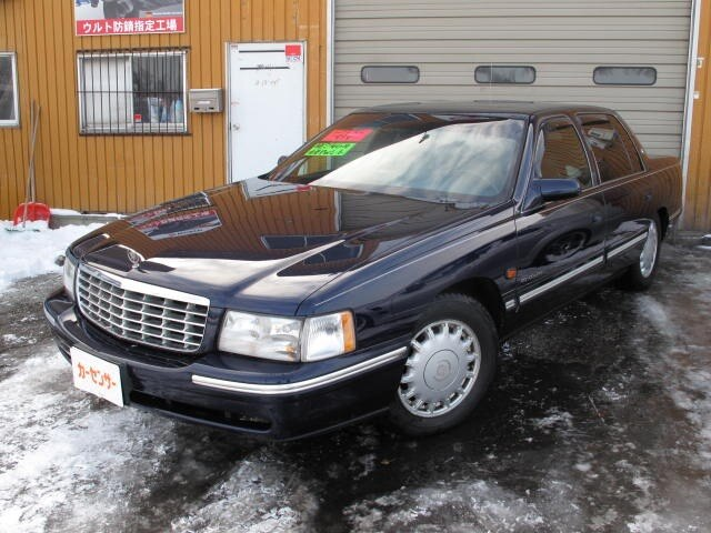CADILLAC Concours]