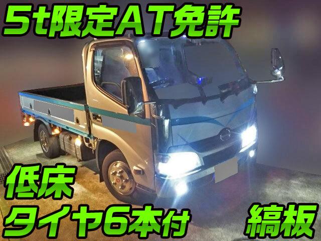 HINO / Dutro (TKG-XZU600M)