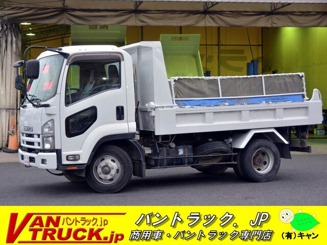 ISUZU / Forward (PKG-FRR90S1)
