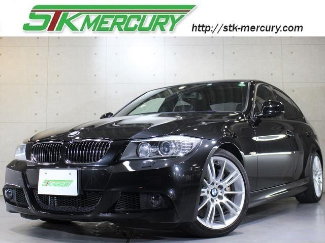 BMW / 3 Series (PM35)