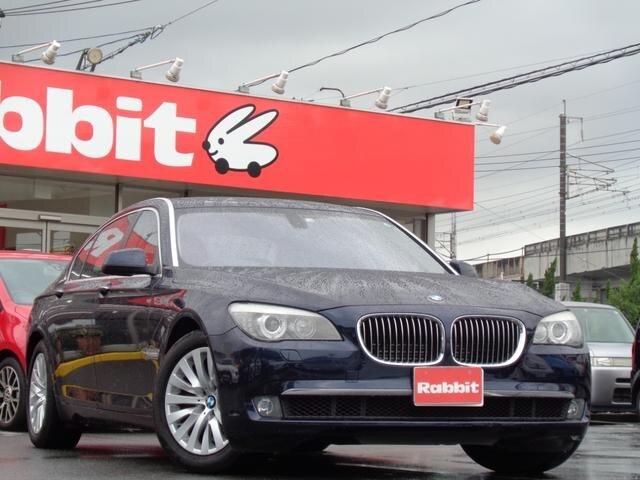 BMW / 7 Series (KB44)