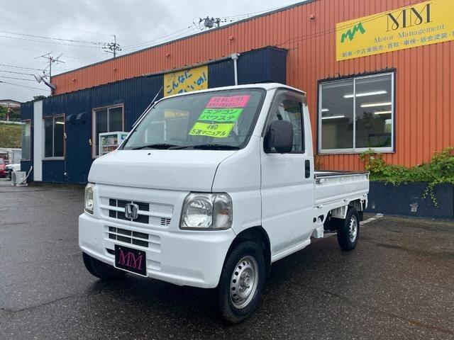 HONDA / Acty Truck (HA7)