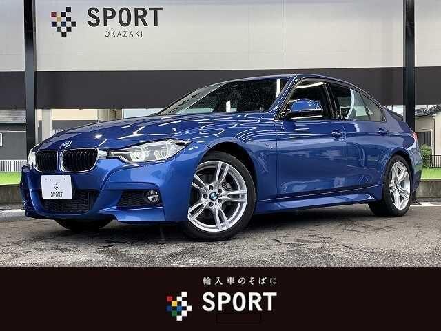 BMW / 3 Series (8E15)