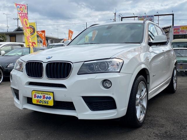 BMW / X3 (WX20)