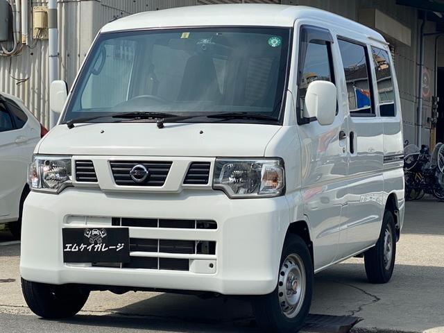 NISSAN / Clipper Van (U71V)