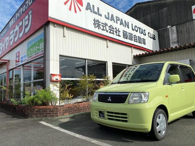 MITSUBISHI eK Wagon(